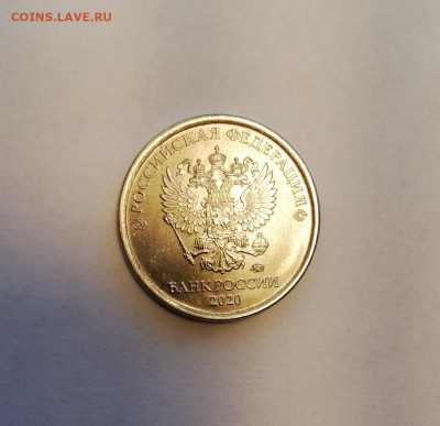Бракованные монеты - IMG_20201030_093322