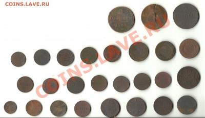 1 КОПЕЙКА СЕРЕБРОМ 1841 - сканирование0001