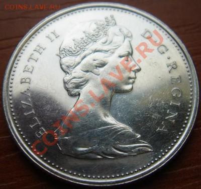 """Канада: Серебрянные 25 центов 1967 """"рысь"""" до 27.09.11 22-00 - 25 центов 1967-2.JPG"""