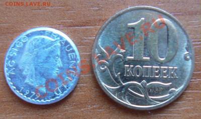 Швейцария 5 раппов 1979. Странный размер и металл - P1200466.JPG