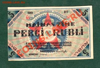 Латвия, 5 Рублей 1919 (25.09) - %20007~1.JPG