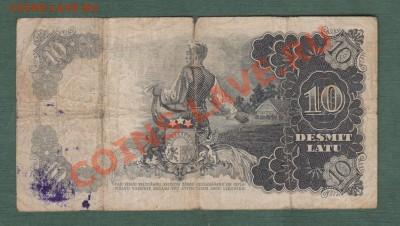 латвия, 10 Латов 1939 (25.09) - i9