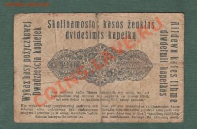 латвия, 10 Латов 1939 (25.09) - i6