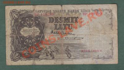 латвия, 10 Латов 1939 (25.09) - i10