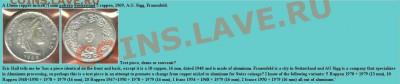 Швейцария 5 раппов 1979. Странный размер и металл - 1.JPG
