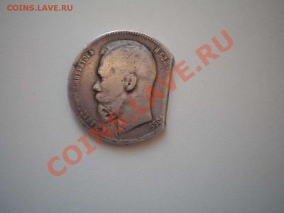 один рубль 1898 г. - 1898 г.