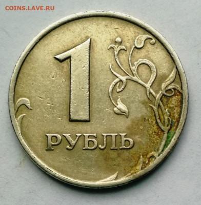 Бракованные монеты - IMG_20201102_150756