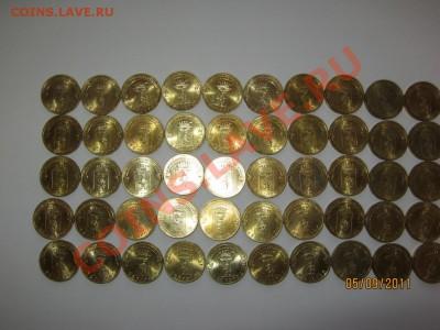 50 Белгородов ГВС на Украину до 2003 г. и рубли СССР - Белгород 50 шт. ГВС