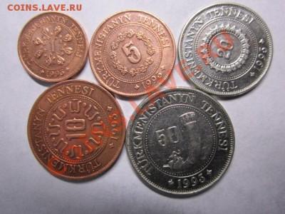Туркмения 1993г (5 монет) - IMG_0533.JPG