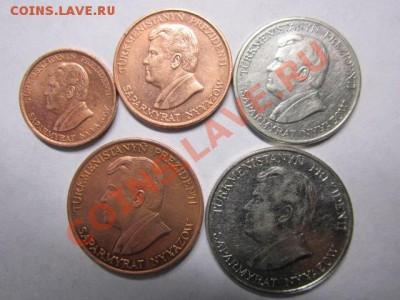 Туркмения 1993г (5 монет) - IMG_0534.JPG