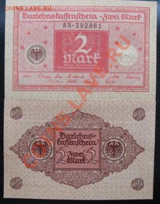 1920 г, Германия, 2 М, до 27.09 в 21-00 мск - бона 2м