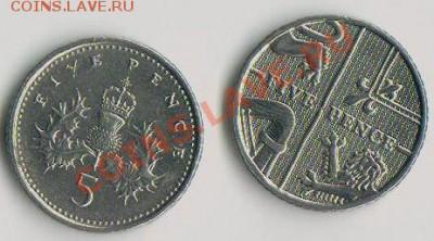 5 пенсов 1990,1999,2010г - 111 001