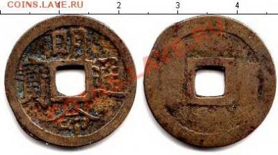 помогите определить монетки - 1