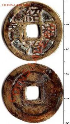 помогите определить монетки - 2