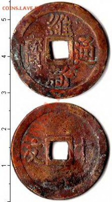 помогите определить монетки - 3