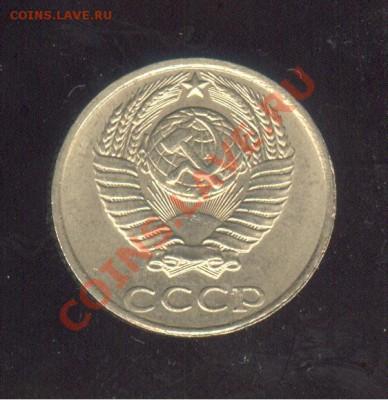 10 копеек 1991 г. без букв - 10 копеек 1991 бб1 001