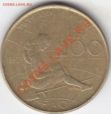 ИТАЛИЯ 200 лир 1980 FAO до 27.09 22:00 мск - IMG