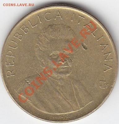 ИТАЛИЯ 200 лир 1980 FAO до 27.09 22:00 мск - IMG_0001