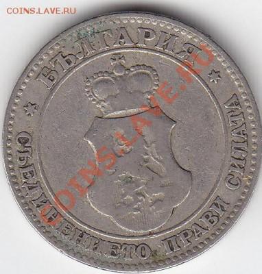 БОЛГАРИЯ 20 стотинки 1906 до 27.09 22:00 мск - IMG_0005