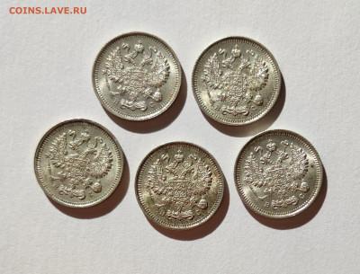 Лот 10 коп 1915 - 3