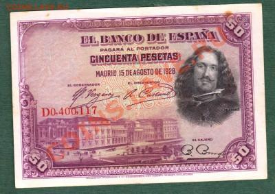 Испания, 50 Песет 1928 (25.09) - isp3