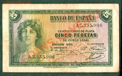 Испания, 5 Песет 1935 (25.09) - isp5