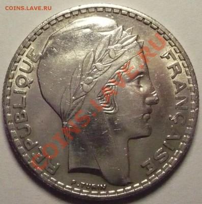 Прошу помощи в оценке 20 франков 1938 года - 20fr1