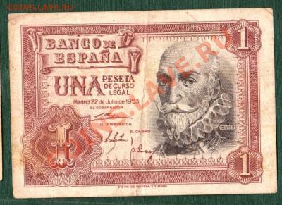 Испания, 1 Песета 1953 (25.09) - isp9
