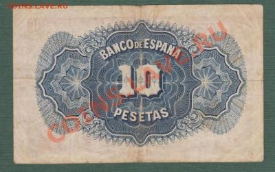 Испания, 10 Песет 1935 (25.09) - 10p-2