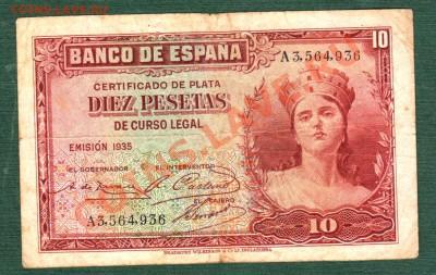 Испания, 10 Песет 1935 (25.09) - 10p-1