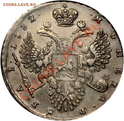 Полуполтинник 1793 - 138378_02