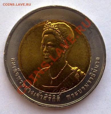 Таиланд 10 бат 2007 75 лет королеве (биметалл) 27.09 21.00 - Тай-2007 75 лет королеве-2