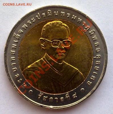 Таиланд 10 бат 2007 Мед.технологии (биметалл)27.09 21.00 - 2007 Совет по мед.технологиям-2