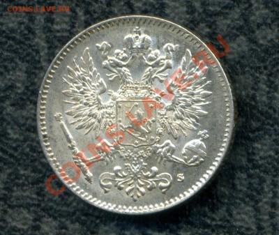50 пенни 1916г. до 27.09.11. 22-00 мск. - img320