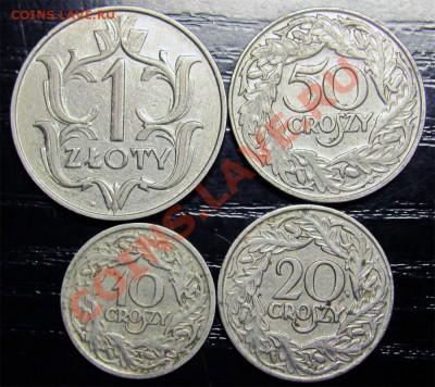 C76 Польша 1 зл., 50 гр., 20 гр., 10 гр. 1923-29 до 29.09 - C76b Poland 1 zl , 50g 20g 10g_1