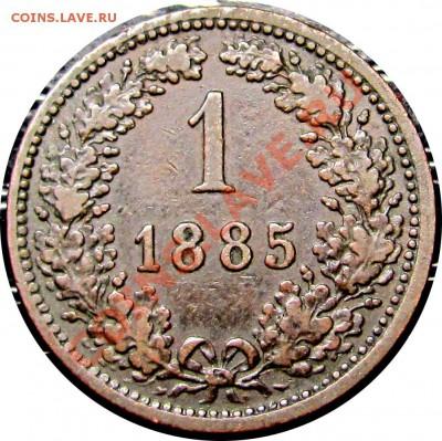 C83 Австрия 1 крейцер 1885 до 29.09 в 22°° - C83 1 KREUZER 1885_1