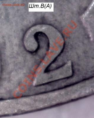 Мин.Фин шт. 1.2 по реверсу - Копия 1