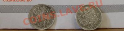 5 копеек 1902 и 1915 - P1010099
