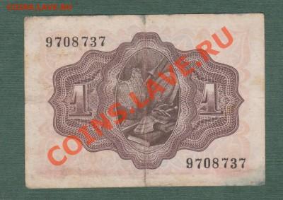 """Испания, 1 Песета 1951 """"Дон Кихот"""" (27.09) - %20028~1.JPG"""