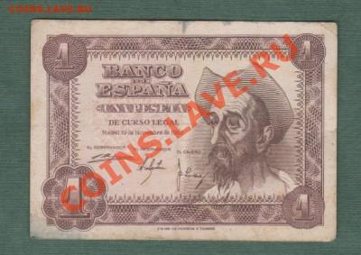 """Испания, 1 Песета 1951 """"Дон Кихот"""" (27.09) - %20027~1.JPG"""