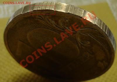 10 рублей 2009 ммд 1.11Е? - 124.JPG