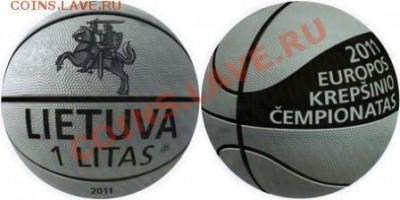 Литва 1 лит 2011 Чемпионат по баскетболу; до 27.09.11, 22мск - basket