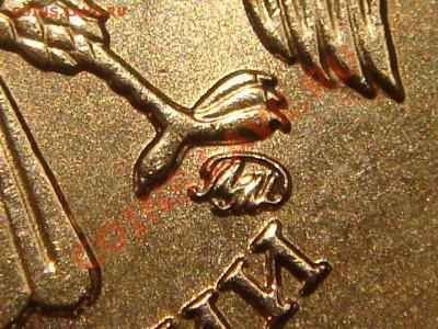 2011 10 рублей Шт. Б  до 21-00 29.09.11 - DSC09185.JPG