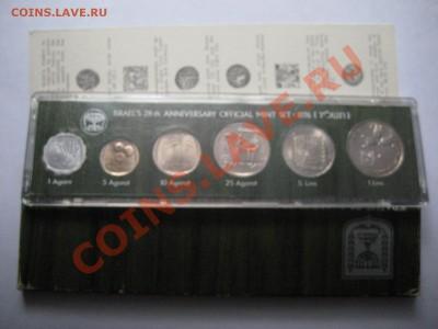 остатки лмд 1966 - IMG_5422.JPG