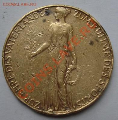 Олимпийская памятная медаль - Аверс.JPG