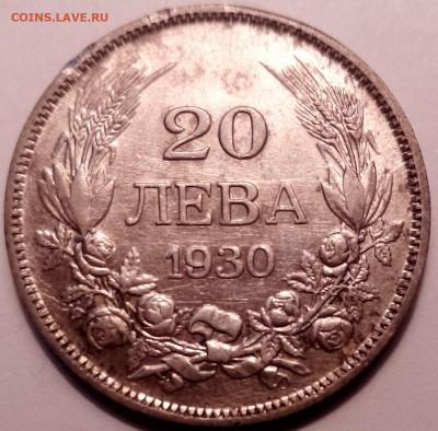 Болгария. - 173
