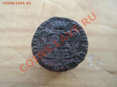 полушка 1771 г. Сибирь - DSC00916.JPG
