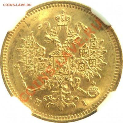 Коллекционные монеты форумчан (золото) - 3 R. 1869 CNB HI MS-62 (2).JPG