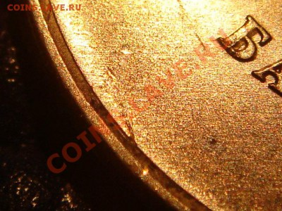 """2010 5 рублей ММД Шт. 3.2 """"Ж"""" до 21-30 29.09.11 - DSC09274.JPG"""