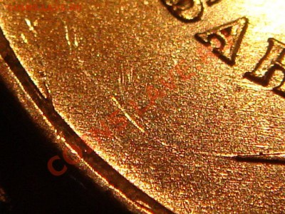 """2010 5 рублей ММД Шт. 3.2 """"Ж"""" до 21-30 29.09.11 - DSC09278.JPG"""